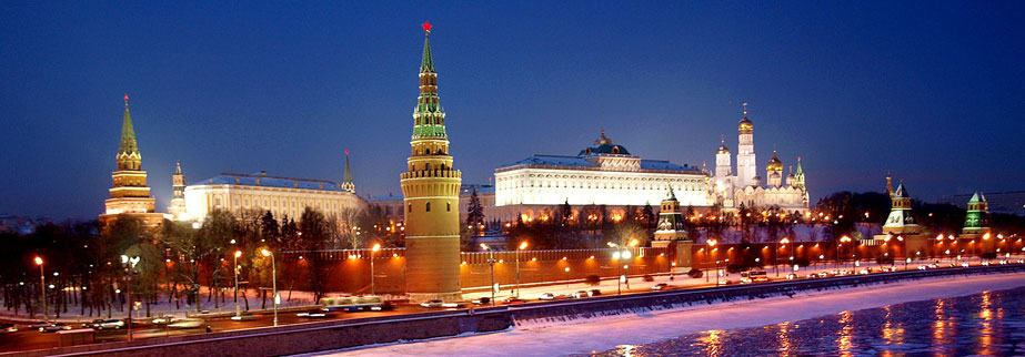 Moscow7-Banner_923x322